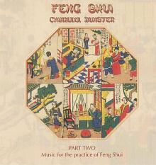 Feng Shui part two, Chinmaya Dunster